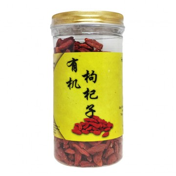 ORGANIC DRIED GOJI BERRIES (200g)