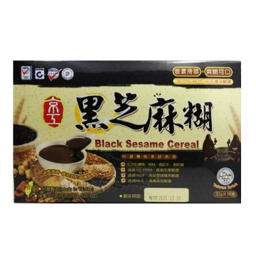 BLACK SESAME CEREAL (10 BAGS)