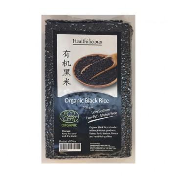 ORGANIC BLACK RICE (500 gm)
