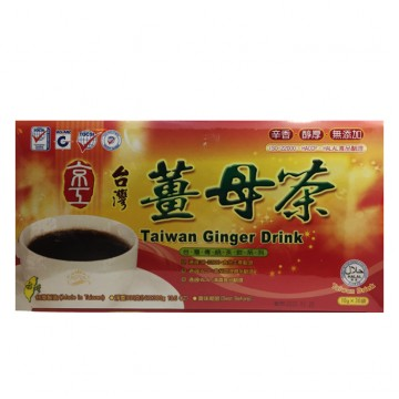 TAIWAN GINGER DRINK (30 BAGS)